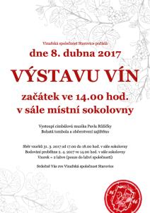 vv2017